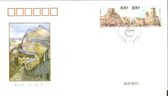 古代建筑-信封/实寄封--se3579100-零售-中国收藏