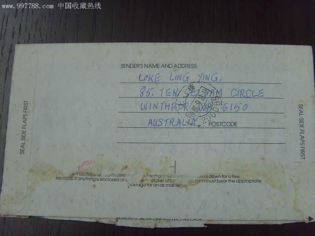卡通画信封_价格元_第2张_中国收藏热线