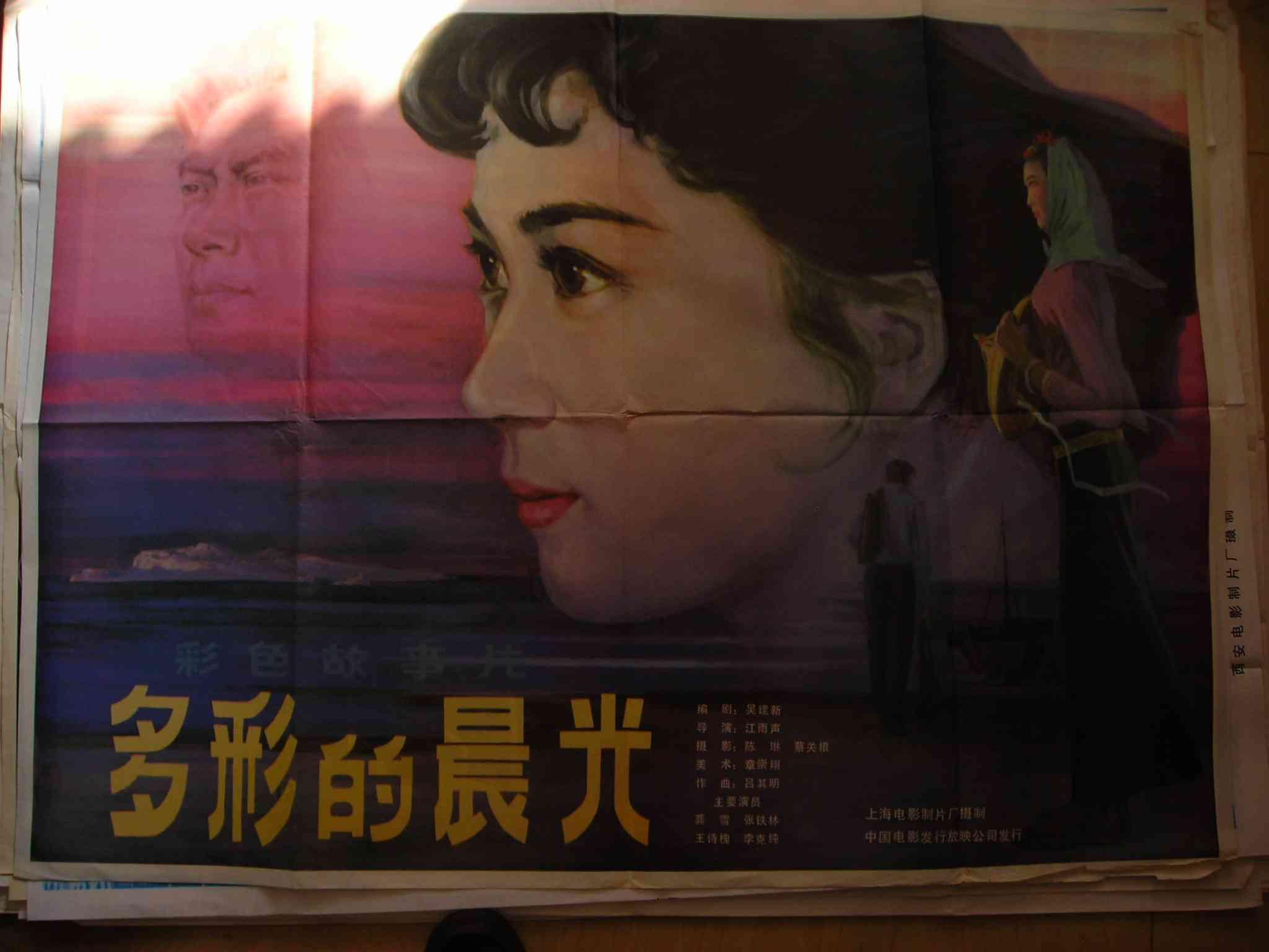 ***手绘电影海报-----那个年代的电影***; 品名: 电影海报八十,九十