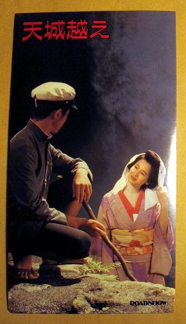 电影海报宣传日本版