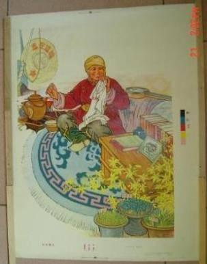 70 80年代宁夏年画印样图片