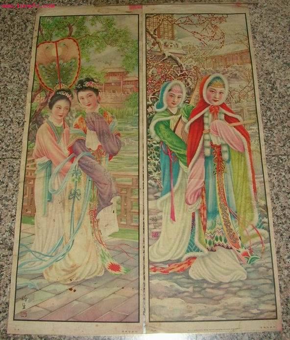 民国古装美女条屏两条