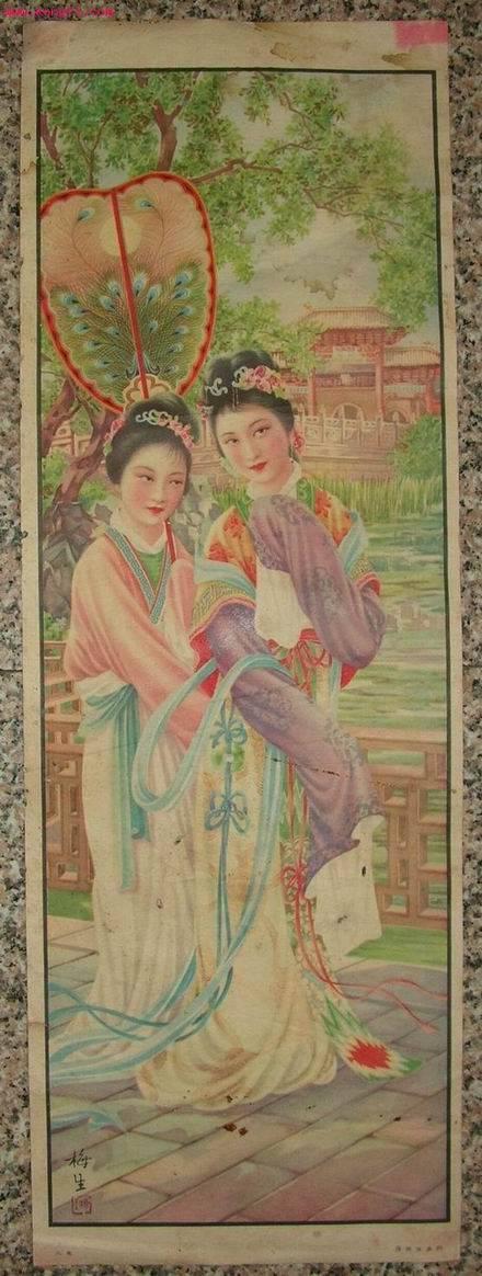 民国古装美女条屏两条 金梅生绘