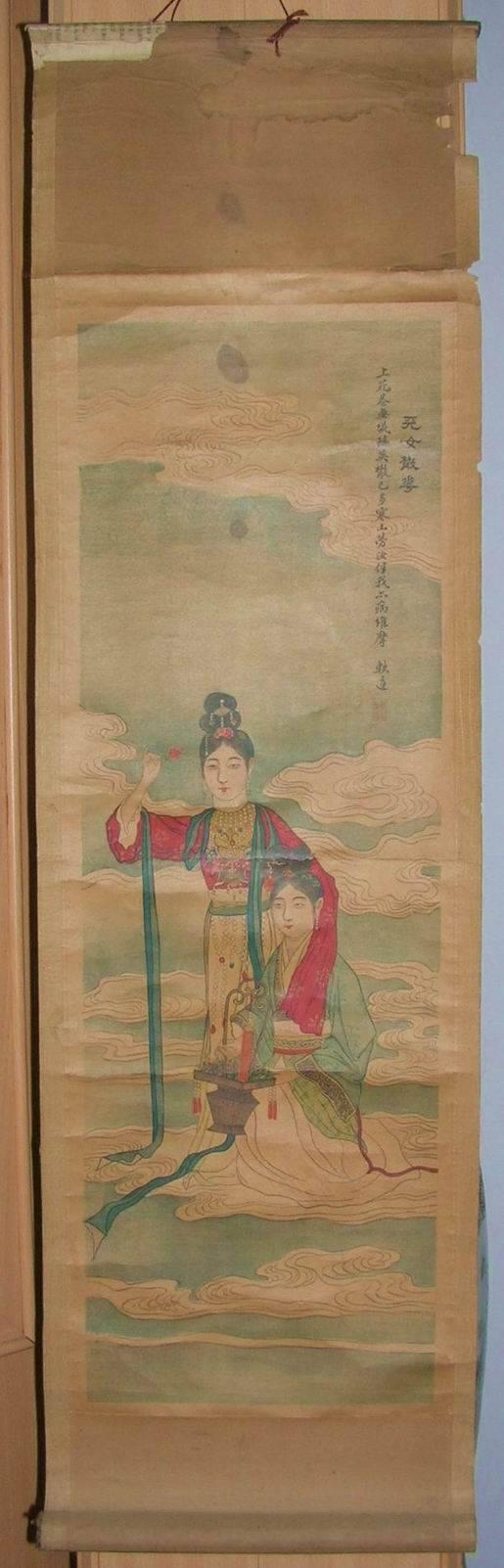 清末民初精美老年画--古装美女一套四条屏(包真包老)图片