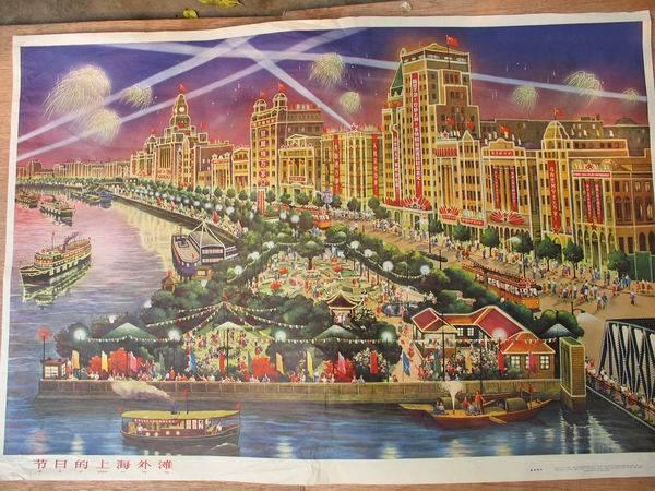 节日的上海外滩