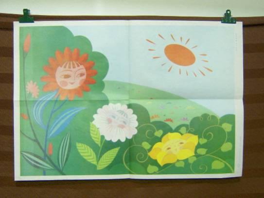 幼儿园故事教育挂图 三只蝴蝶