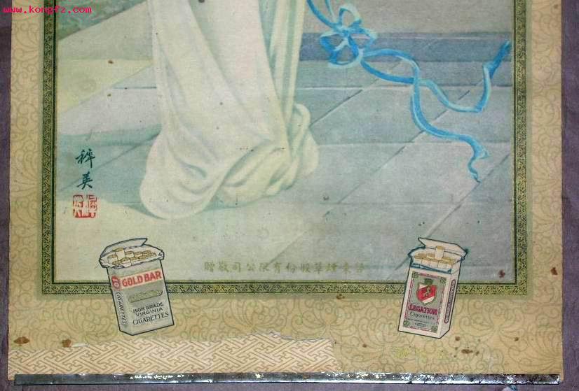 精美的民国古装美女香烟广告画两张--杭稚英绘