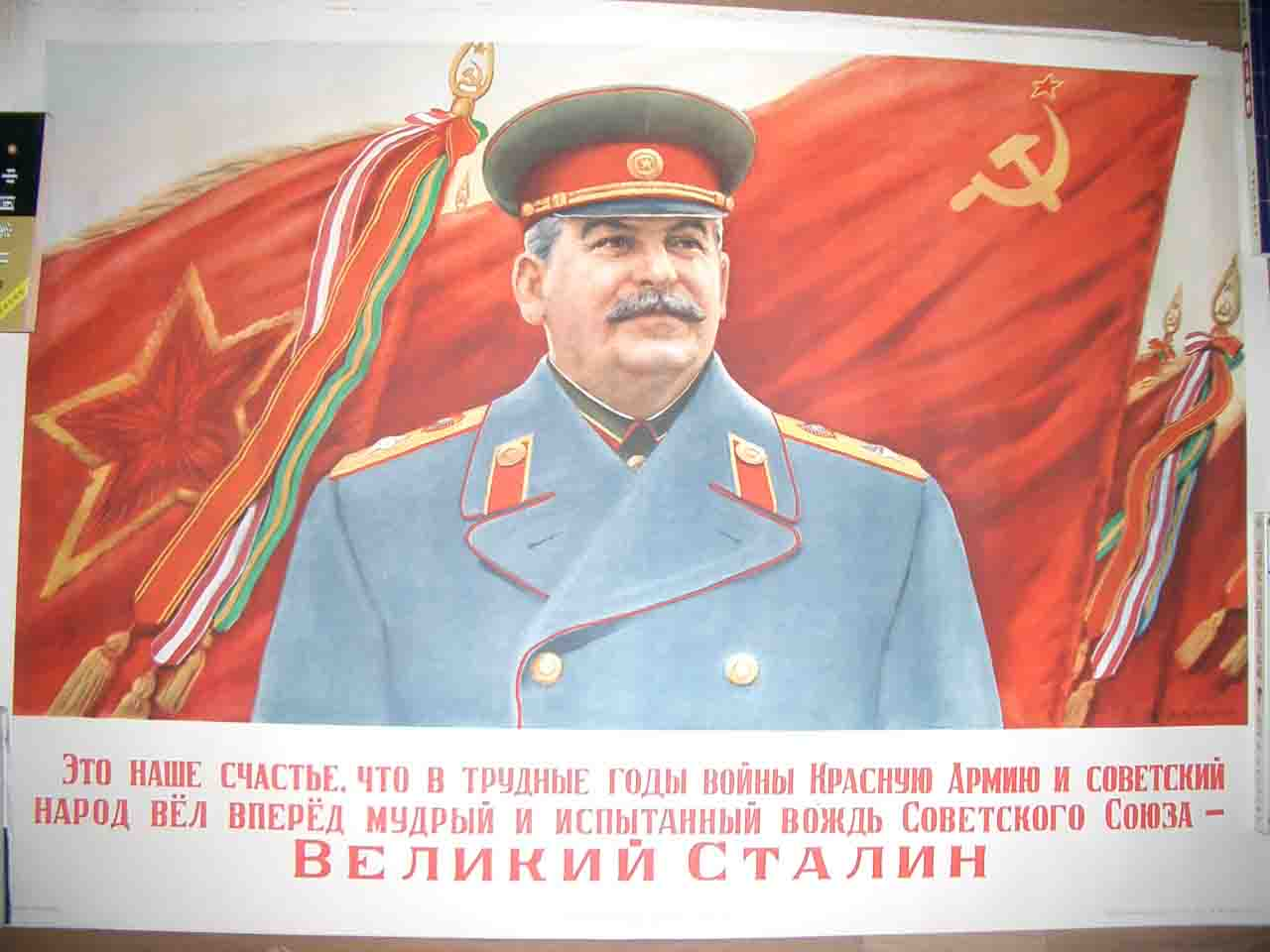 斯大林图片