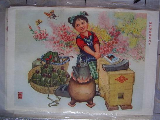 解放军叔叔在大干,年画/宣传画,绘画稿印刷,宣传画