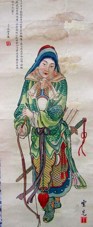 民国古装美女条屏两张