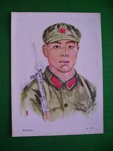 工农兵人物写生(14)-解放军战士_价格50元_第1张_中国收藏热线