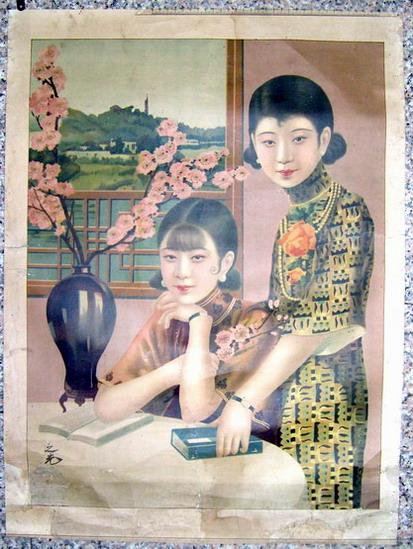 民国旗袍美女画