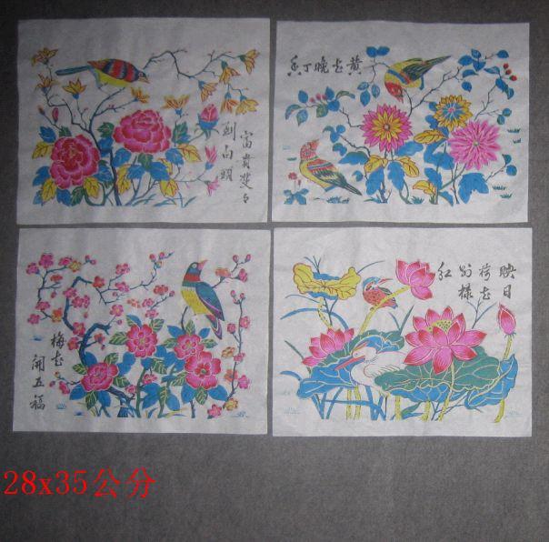 花卉动物植物木板年画10张不同30元