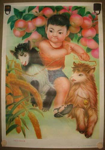 不让小羊吃庄稼-价格:15元-se2340339-年画/宣传画
