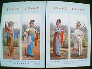 戏剧年画_年画戏剧年画价格25元se670032年画宣传