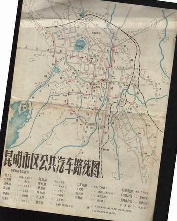 昆明市区公共汽车路线图