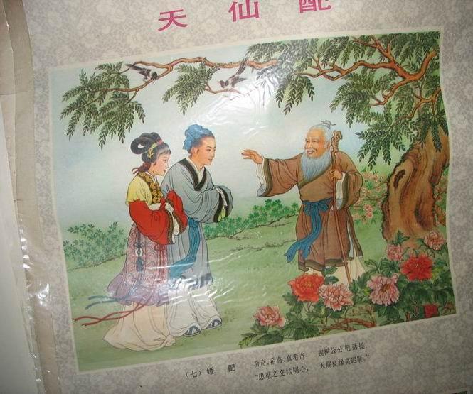 求甄嬛传《菩萨蛮》古筝谱问:要图答:菩萨蛮.