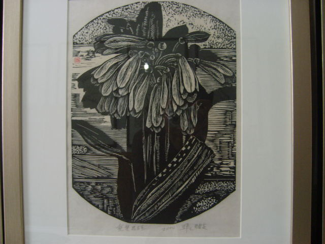 黑白木刻君子兰42*52厘米版画名家作品