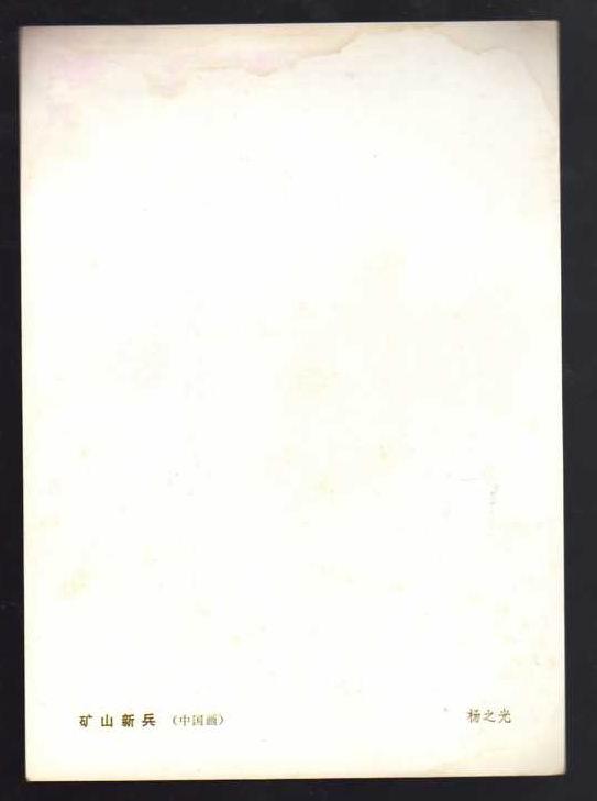 新兵展板背景图片