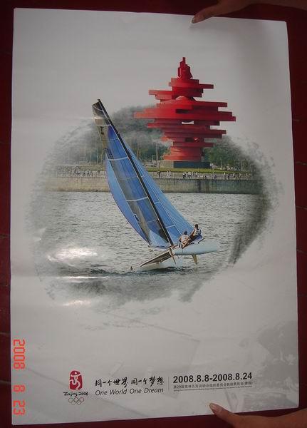 青岛宣传画手绘