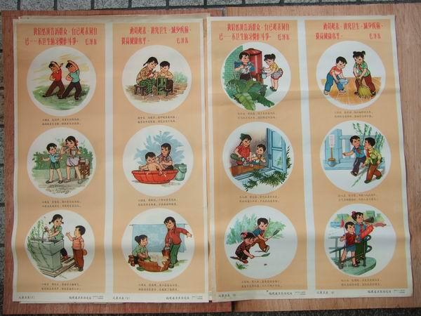 儿童卫生宣传画