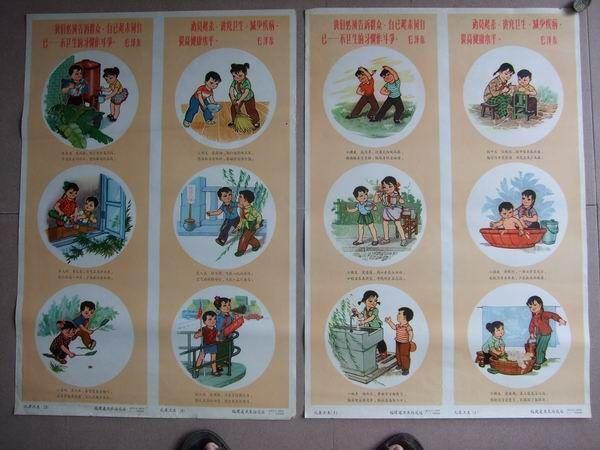 儿童卫生宣传画_价格160元【二得阁】