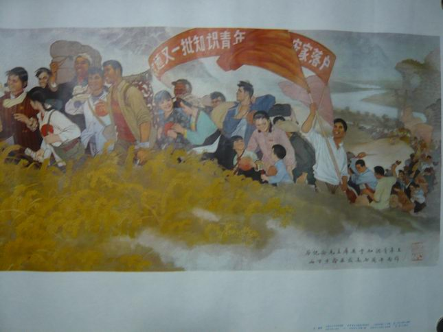 知青_价格元_第2张_7788收藏__中国收藏热线