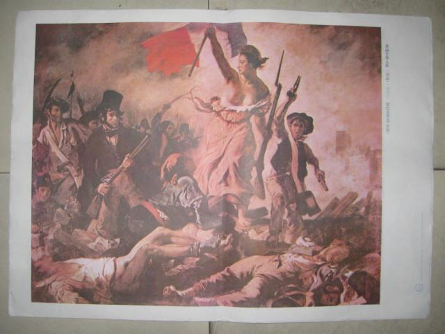 自由引导人民(历代美术作品欣赏外国部分)图片