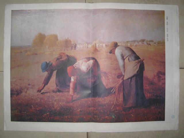 拾穗(历代美术作品欣赏外国部分)图片