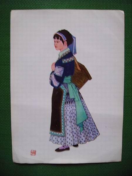 贵州少数民族服饰资料 布依族 1