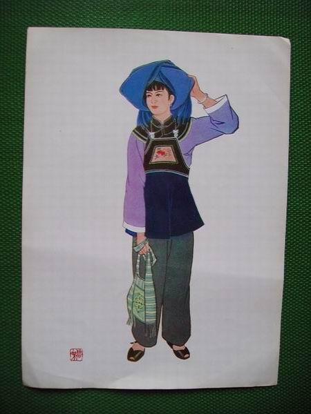 贵州少数民族服饰资料-布依族(2)图片