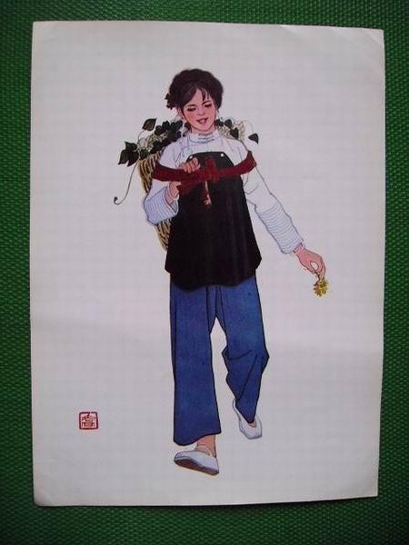 贵州少数民族服饰资料-布依族(7)图片