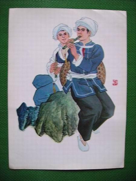 贵州少数民族服饰资料-布依族(9)图片