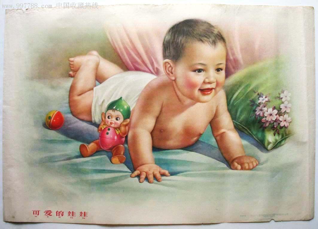 可爱的娃娃_价格元_第1张_中国收藏热线