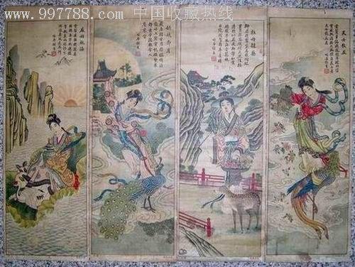民国古装美女四条屏《天女散花》