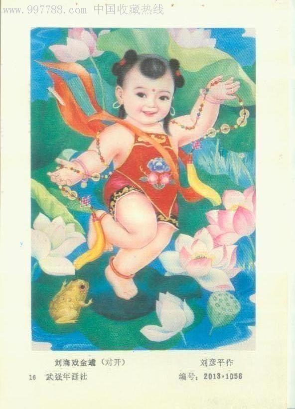 中国娃手绘墙画
