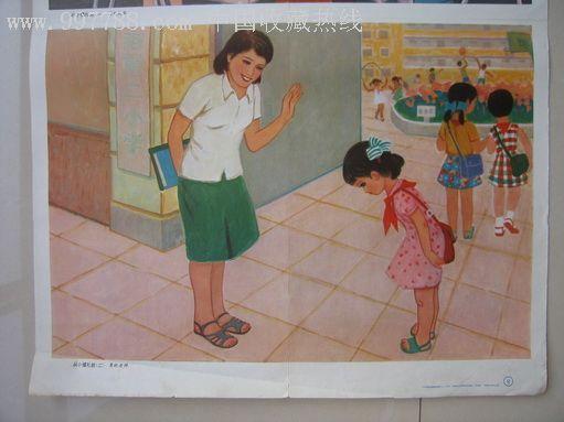 儿童宣传画_价格7元_第3张