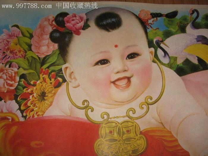 老年画--儿童_价格150.0000元_第2张_7788收藏__中国收藏热线