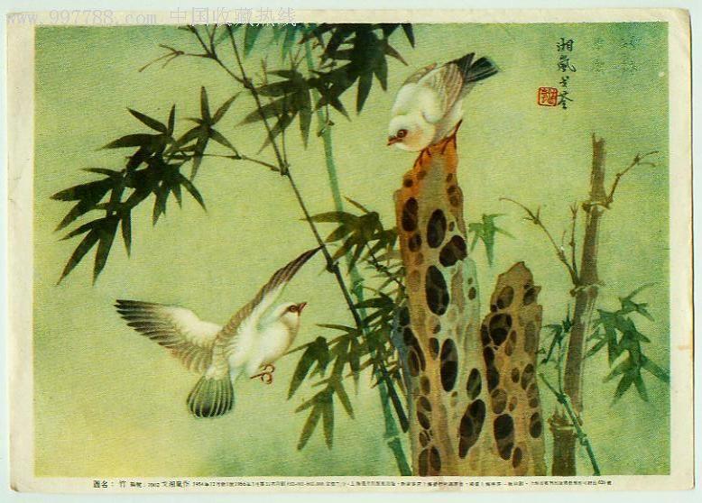 竹手绘水粉