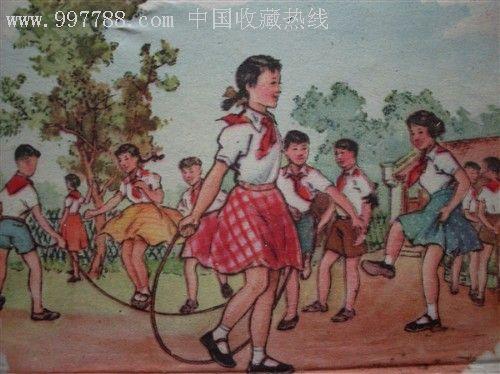 宣傳畫六十年代初)