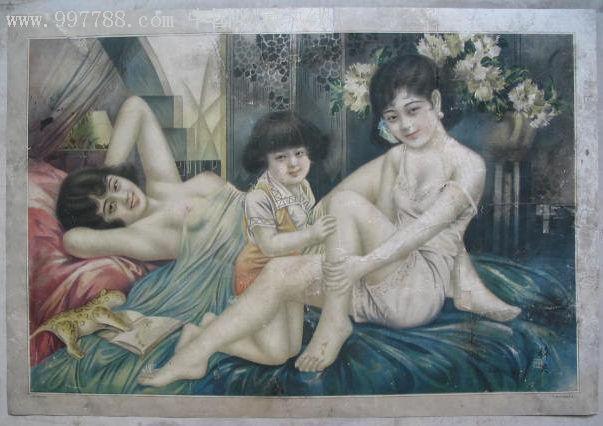 半裸体美女图 年画/宣传画