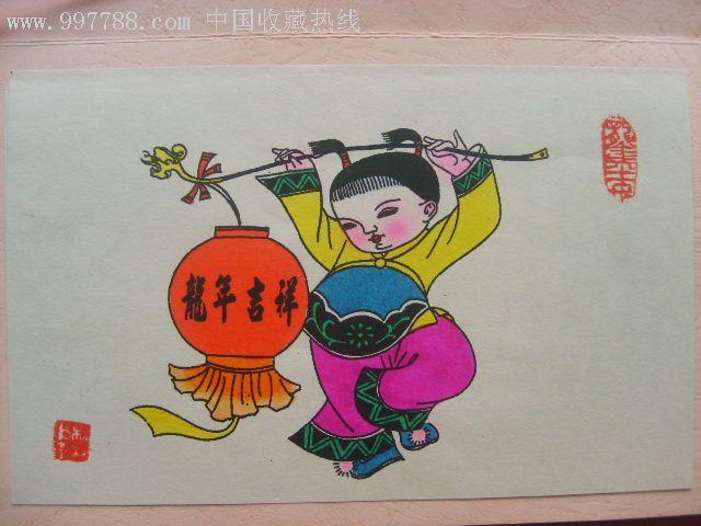 绵竹年画手绘收藏贺卡之三
