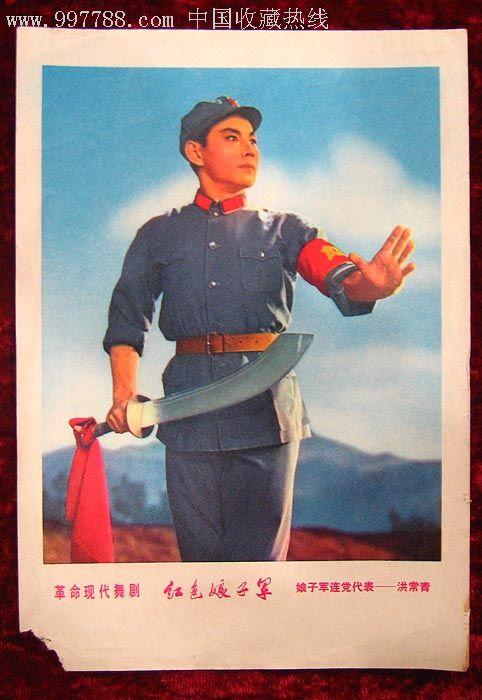 卖书宣传海报手绘