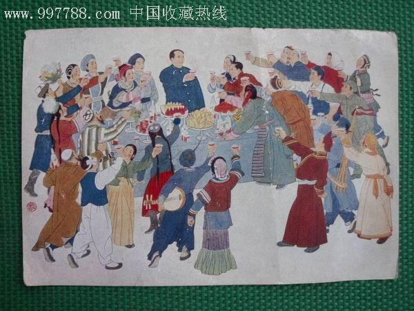 中华各民族人民大团结