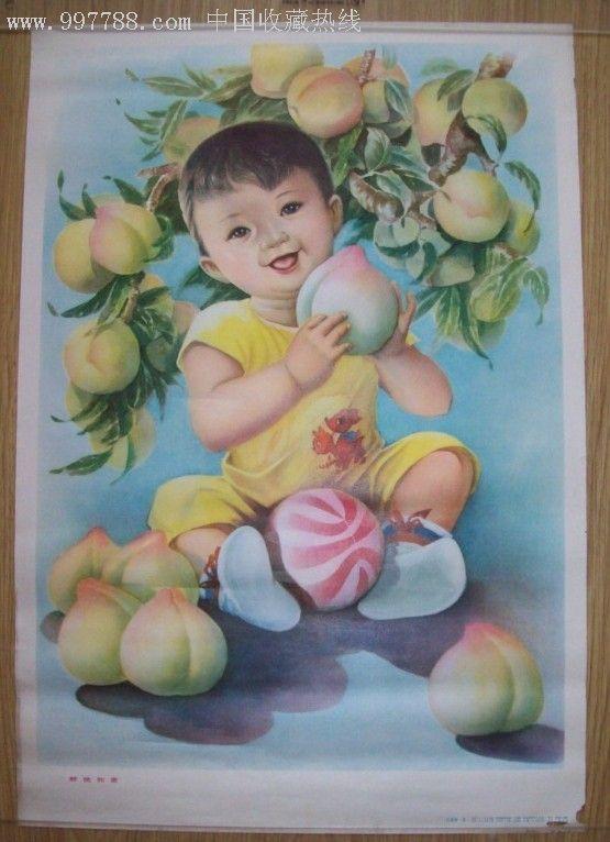 80年代初期16张儿童画