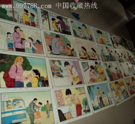 小学生明信片致最可爱的人画