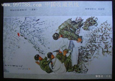 军训题材手绘海报