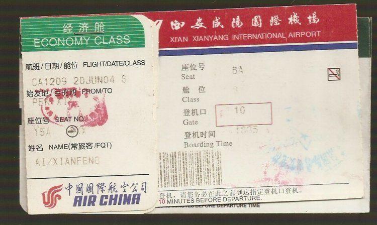 西安--北京飞机票_价格2元