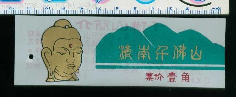 手绘济南景点图标