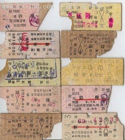 七十年代陕西地图